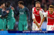 Spurs ប៉ះ Ajax ជើងទី១ នៃពានរង្វាន់ UEFA Champions League នៅរាត្រីនេះ